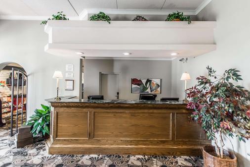 Quality Inn & Suites Garden of the Gulf - Summerside - Ρεσεψιόν