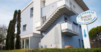 Borgo Del Faro - Fano - Edificio