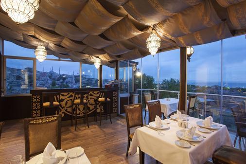 Ottoman Hotel Park - Special Class - Istanbul - Nhà hàng