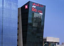 Ibis Riyadh Olaya Street - ริยาด