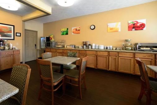 Quality Inn & Suites - Springfield - Buffet