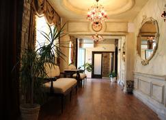 Hotel Meduza - Kharkiv - Lobby
