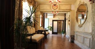 Hotel Meduza - Jarkov - Recepción