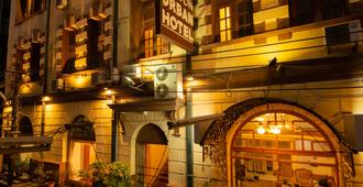 Yangon Urban Hotel - Yangon - Building