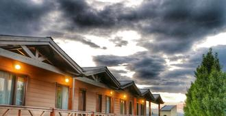 Patagonia Suites - El Calafate - Edificio