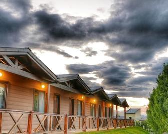 Patagonia Suites - El Calafate - Building