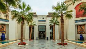 Grand Rotana Resort & Spa - Sharm el-Sheij - Edificio
