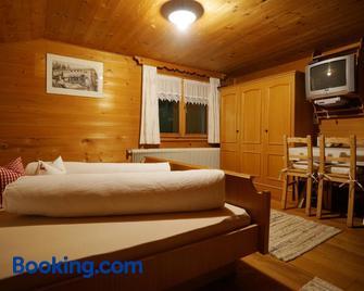Apartment Jaegerhaus - Andelsbuch - Bedroom