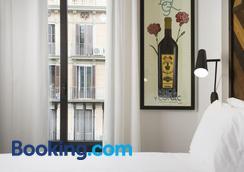 Hotel Praktik Vinoteca - Βαρκελώνη - Κρεβατοκάμαρα