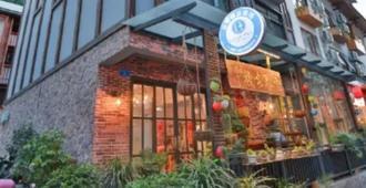 Yun Qin Boutique Inn - Zhongchuan