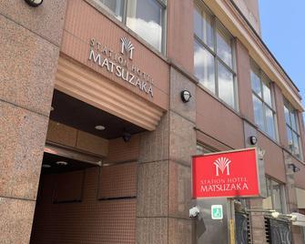 Tosu Station Hotel Matsuzaka - Tosu - Building