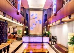 Grand Dafam Braga Bandung - Bandung - Lobby