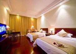 Ramada Plaza by Wyndham Sino Bay Shanghai - Thượng Hải - Phòng ngủ