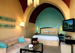 The Cove Rotana Resort - Ras Al Khaimah - Bedroom