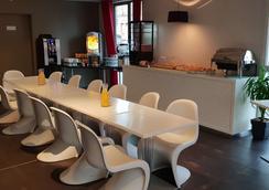 Kyriad Charleville Mezieres - Charleville-Mézières - Restaurante