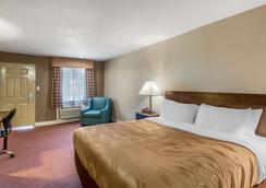 Quality Inn and Suites Port Arthur - Nederland - Port Arthur - Makuuhuone
