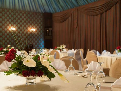 Sofitel Cairo Nile El Gezirah - Cairo - Banquet hall
