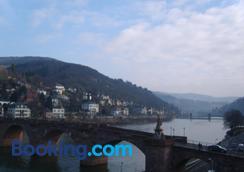 Hotel Vier Jahreszeiten - Heidelberg - Cảnh ngoài trời