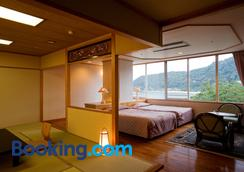 Kaigetsukan - Sumoto - Bedroom