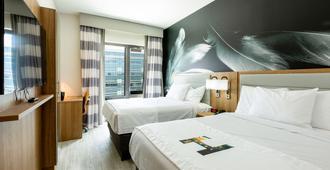 Hotel Ninety Five - קווינס - חדר שינה