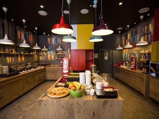 ibis Vilnius Centre - Vilnius - Buffet