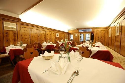 格里斯快速酒店 - 波爾察諾 - 博爾扎諾 - 餐廳