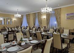 Rixwell Gertrude Hotel - Ρίγα - Εστιατόριο