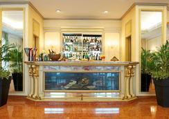 Mercure Parma Stendhal - Parma - Bar