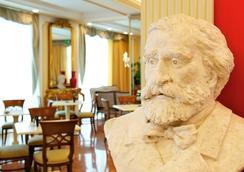 Mercure Parma Stendhal - Parma - Restaurant