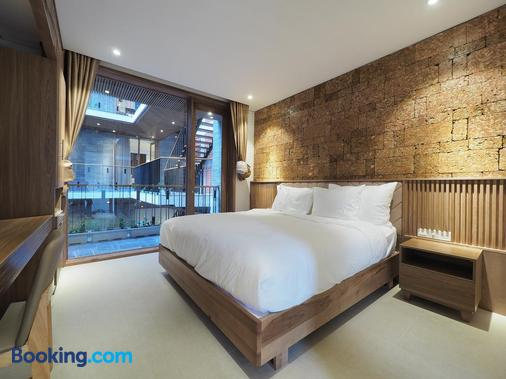 Minh House Boutique - Da Nang - Bedroom
