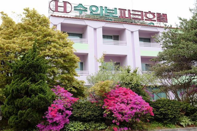 Suanbo Park Hotel - Chungju-Si - Building