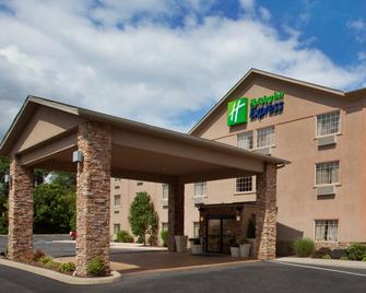 Holiday Inn Express Mount Pleasant-Scottdale - Mount Pleasant - Building