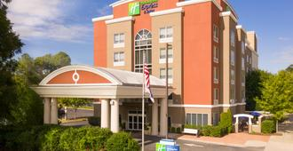 Holiday Inn Express Hotel & Suites Chattanooga Downtown - Chattanooga - Bygning