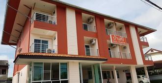 Baan Siri Chiangrai - Chiang Rai - Edificio