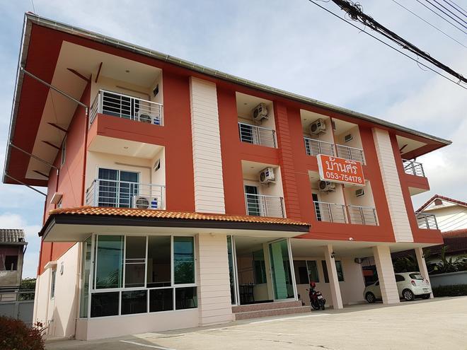 Baan Siri Chiangrai - Chiang Rai - Building