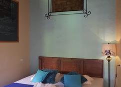 Casa De La Abuela Petit Hotel - Suchitoto - Bedroom