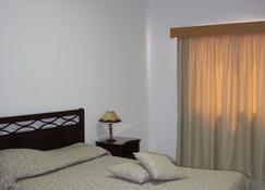 Petsas Apartments - Peyia - Bedroom