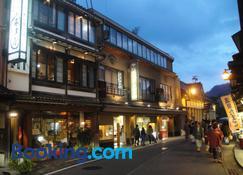Morizuya - Toyooka - Building