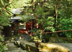 Oyado Hanabou - Minamioguni - Outdoor view