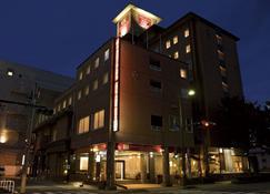 Grandpark Hotel Excel Fukushima Ebisu - Fukushima - Edificio