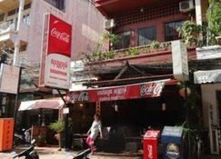 Sovanphum Guesthouse - Phnom Penh - Utsikt