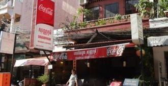 Sovanphum Guesthouse - Phnom Penh - Extérieur