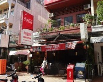 Sovanphum Guesthouse - Phnom Penh - Udsigt