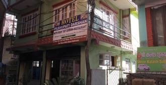 Pashupati Darshan - Katmandu