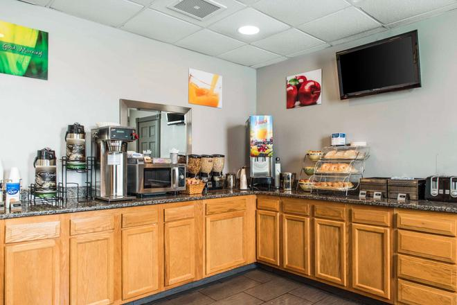 Quality Inn Austintown-Youngstown West - Youngstown - Buffet
