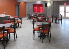 主流套房酒店 - 奥德薩 - 奧德薩 - 餐廳