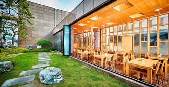 Arban Hotel - Busán - Restaurante