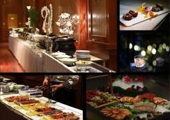 Lanzhou Jinjiang Sun Hotel - Lanzhou - Buffet
