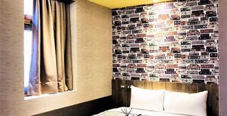 Ximen Hotel - Taipei City - Bedroom