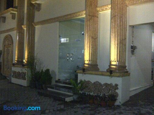 Hotel Srikandi Baru - Yogyakarta - Outdoors view